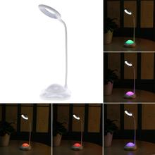 360 Degree Bending Touch Sensor Control Switch USB Rechargeable 16 RGB LED Home Office Table Lamp Reading Desk lamp(China)