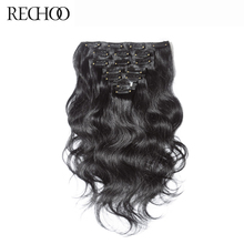 Rechoo Body Wave Machine Made Remy #1B Color 100% Human Hair Natural Clip In Extensions 100G 120g 18Inch 22Inch Full Head Set(China)