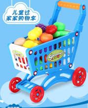 Simulation Shopping cart toy +16 Accessories set Boxed Children Plastic Supermarket Pushcart(China)