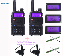2PCS Two Way Radio Long Range Baofeng Uv-5r 8W Radio Walkie Talkie 10km With High Power Vhf Uhf Mobile Amateur Radio Transceiver(China)