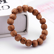 2 Color Wood Beaded Buddha Bracelet Elastic Charms Beads Braclet For Men Boys Cool Cuff Meditation Jewelry Pulseras Hombre(China)