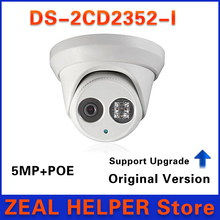 In stock English version DS-2CD2352-I 5MP POE with up to 30m IR 3-axis adjustment electronic shutter IP66 ip outdoor camera