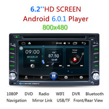 "AR6002B 6.2"" Car DVD Player 2 Din Touch Screen Stereo Radio Audio MP3 Music Player with GPS Navigation Steering Wheel Control"