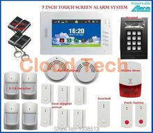Personalized FSK 868MHZ touch screen home office shop GSM alarm system with LCD Keypad,smoke sensor,strobe siren