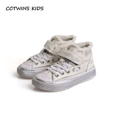 CCTWINS KIDS 2017 Kid Fashion Black Children Girl Baby Brand Flat Toddler Boy High Top Canvas Leather White Sport Sneaker F1850
