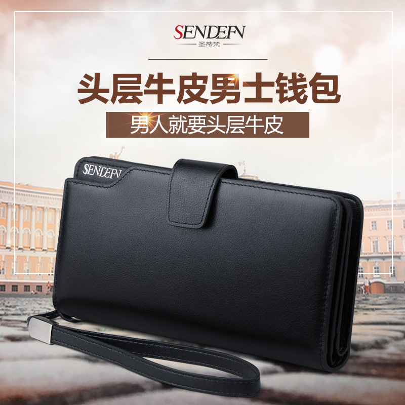 Hot selling mens leather fashion long wallet Genuine leather youth Long wallet <br>