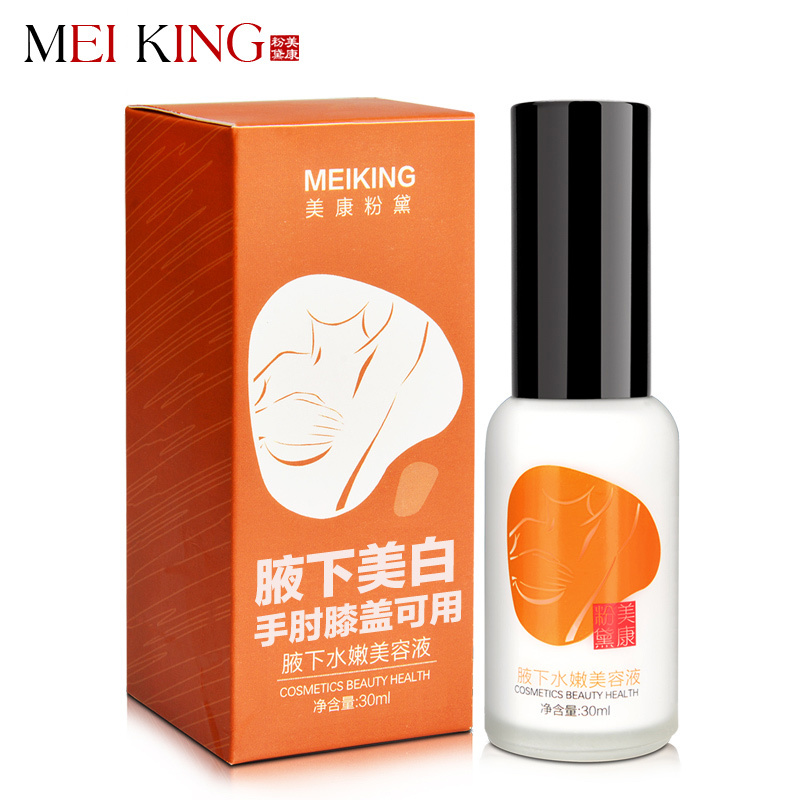 MEIKING Dry Spray Antiperspirant Deodorant Stick Fresh Blast Body Creams Armpit Elbow Nourishing Whitening Sensitive Skin 30g(China)