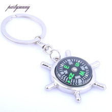 Creative Helmsman Compass Keychain Trinket Charm Polished Pendant Accessories Keyfob Activity Gift for Bag Car Key ring YS042
