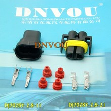 10 sets Car connector /DJ7028Y-2.8 / fog plug / H11 harness plugs H8 fog lamp socket(China)