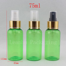 75ml X 50 Gold Mist Spray Pump Light Green Cosmetics Bottle 24 410 Sprayer Bottle ,Perfume Pump Container Cosmetic Packaging(China)