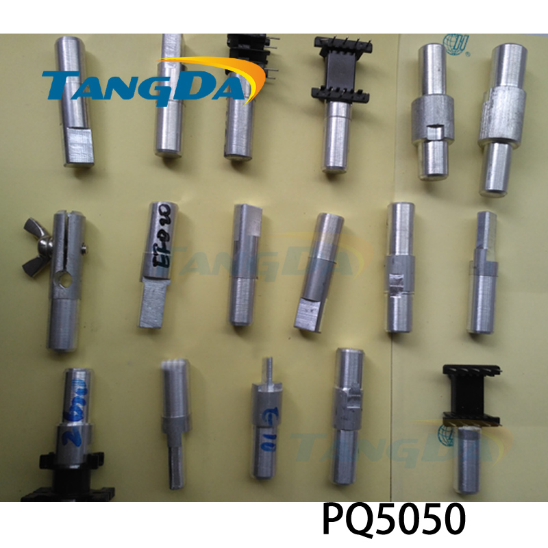 Tangda PQ PQ5050 Jig fixtures Interface:12mm for Transformer skeleton Connector clamp Hand machine Inductor Clips<br>