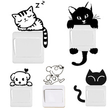 DIY Funny Cute Black Cat Dog Rat Mouse Animls Switch Decal Wall Stickers Home Decals Bedroom Kids Room Light Parlor Decor(China)