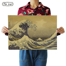 TIE LER Epic Masterpiece Float World Draw Retro Kraft Paper Adornment Movie Posters Vintage Poster Home Decoration Wall Sticker