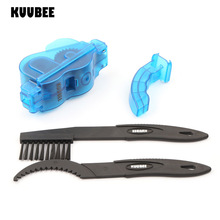 KUUBEE Bicycle Wash Chain Cleaner Quick Cleaning Brushes Mountain MTB Bike Clean Wash Scrubber Set
