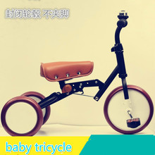 Luxury children tricycle baby bike stroller walker -3-5 - year - old baby cart pram buggies