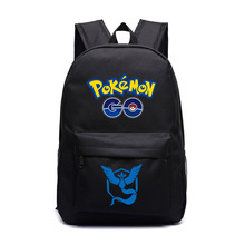 2016 Hot Call Of Duty Ghosts PC Games Mochilas School Bag Kids Teenager Backpack Anime Bag Mochila Infantil Japan Animation H690