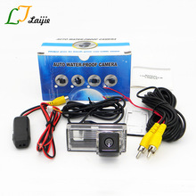 For Toyota Land Cruiser LC 100 120 200 Prado V8 / Prius / Mark X / Car Rear View Camera / RCA 6 Meters Wired Reversing camera