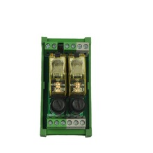 2 Channel 1 SPDT DIN Rail Mount IDEC RJ1S with fuse Interface Relay moudle(China)