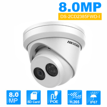 Buy HIK English version DS-2CD2385FWD-I 8MP mini network turret CCTV security camera POE 30M IR H.265 dome ip camera for $130.18 in AliExpress store