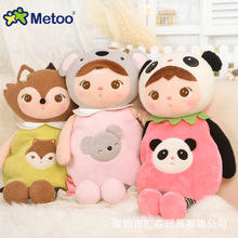 Metoo Cute Plush Stuffed Keppel Bag Backpack Cartoon Toys Dolls Christmas Gift For girl Baby Kids Children(China)