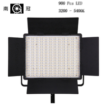 Nanguang CN-900CSA LED Vedio Light Illumination Dimming Dimmable Brightness Adjustment 5600K Panel Light Lamp for Camera Video