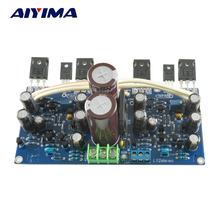 Aiyima L12 amplifier board dual channel FET out with rectifier filter VER2 Assembled For DIY