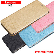 Lenovo k6 case cover leather luxury water cube pu flip case for Lenovo k6 cover case 4 style Lenovo k 6 case cover(China)