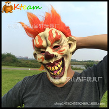 Top Grade Scary Clown Mask Red Hair Big Nose Full Face Mask Horror Masquerade Ghost Clown Mask Halloween Props Costumes Fancy