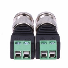 2Pcs Video AV Balun BNC plug Connector Adapter for CAT5 Camera CCTV Video BNC male AV Balun BNC plug Connector Adapter