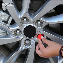 Silicone Car Wheel Hub Screw Cover Nut Caps For AUDI S line A4 A3 A6 C5 Q7 Q5 A1 A5 80 TT A8 Q3 A7 R8 RS B6 B7 B8 S3 S4