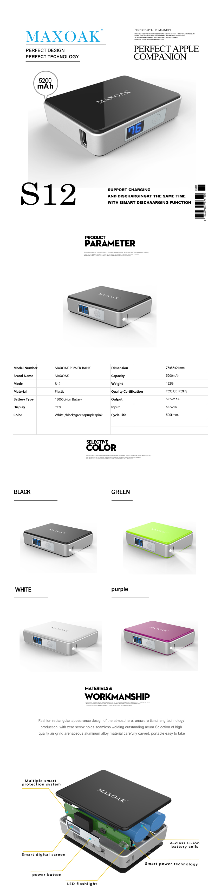 120170719Power bank s16-all