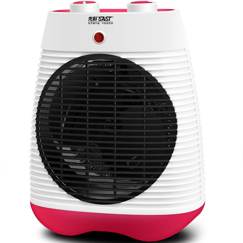 SAST household energy saving heater office Mini heater cold warm dual-purpose electric heating fan<br><br>Aliexpress