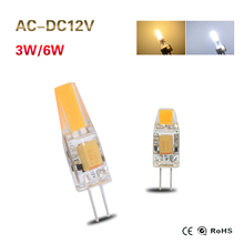 New LED G4 AC DC 12V COB LED Lamp Dimmable 3W 6W LED Bulb Light Bulbs G4 Replace for Crystal Chandelier Lighting