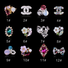 2pcs Glitter Brand Name Gold Alloy Nail Art Decorations Colorful Shiny Rhinestone 3d Nail Jewelry DIY Nail Accessories