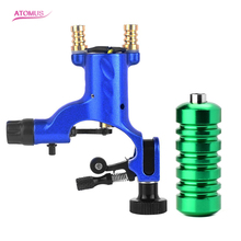 HOT! 1*Dragonfly Rotary Blue Tattoo Machine Motor Shader & Liner Tattoo Gun with A Green Aluminum Alloy Tattoo Grip for Tattoo(China)