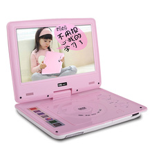 12 inch HD children kids DVD learning player portable TV EVD player(China)