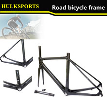 HK-CR-036 2015 new designer 100% Full carbon monocoque road bike frame super light carbon frame Include carbon cycling fork