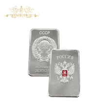 Free Shipping Souvenir Gift Russian Soviet 1oz Silver Plated Bar USSR Medal Silver Bullion Bars Ingot Bar For Hot Sale