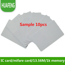 RFID proximity IC card tags 13.56MHz ,1k memory,s50 access control / time attendance/ car parking +min:10pcs