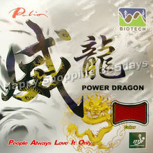 Palio Power Dragon (BIOTECH) short pips-out table tennis / pingpong rubber with sponge 2.0mm(China)