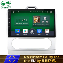"GreenYi 2 Din 10.1"" Android 6.0 or 7.1 Car PC DVD GPS For Ford Focus 2005-2011 With 2GB RAM Stereo Radio Bluetooth 32GB ROM(China)"