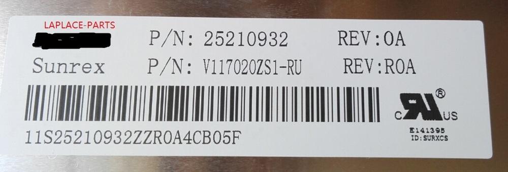 G500 RU1
