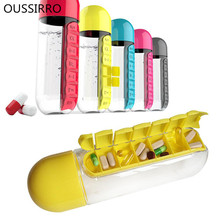 OUSSIRRO 1pc 600ML Candy Color Pill case Water Bottle Seven Daily Pill Box Organizer Portable Kit Combine Plastic Tritian