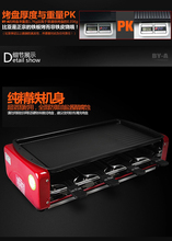 double household electric barbecue oven Korean paper smokeless barbecue machine indoor electric baking pan pan electric  grill