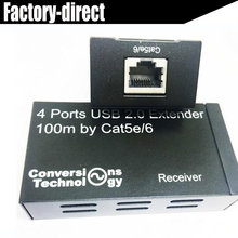 Active 4-port USB 2.0 extender up to 100M by single cat5e/6 cable with power adapter