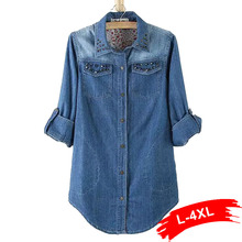 Plus Size Dark Blue Chic Stud Embellished Denim Shirt For Women Jeans Blouse with Rivet Casual Long Blouse XS XL XXL 3XL 4XL