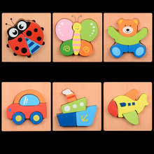 Free shipping kids Cartoon small animal 3D puzzle/Wooden Animal Puzzle1-3 years old baby toys scale models(China)