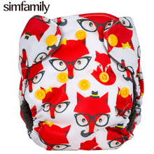 [simfamily]1Pc Diaper Flushable Bamboo Charcoal AIO Cloth Diaper 0-3months Newborn Baby Nappy Factory-direct-nappies ,Wholesale