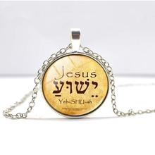 YESHUA Hebrew Charm Necklace Glass Dome Cabochon Bronze /Silver Chain Pendant long Necklace For women/men  lucky jewelry