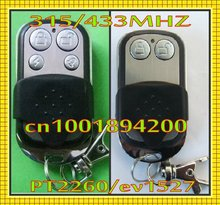 Wireless Remote Controller Transmitter 315/433.92MHZ 4.7M IC  PT2260 ev1527 2/4 button wireless receiver/switch alarm fittings